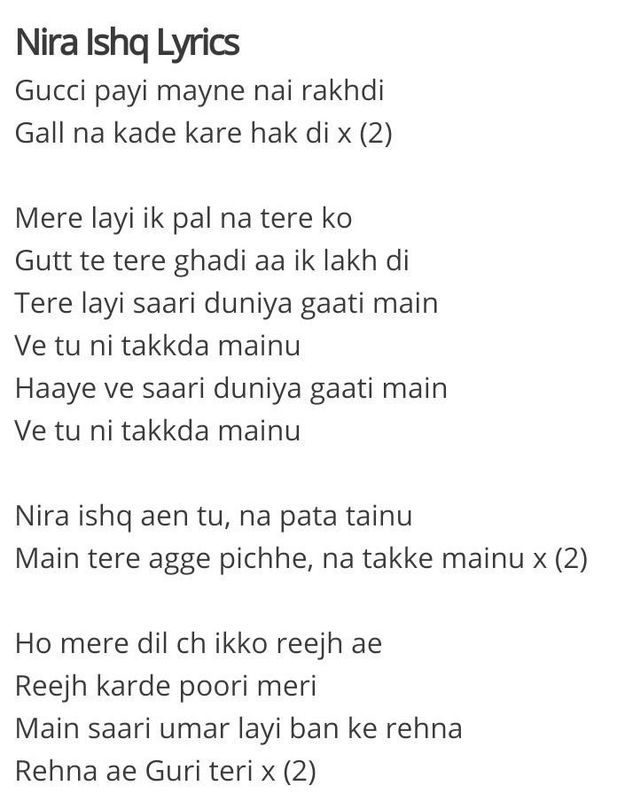 lyrics of please give me I give you thank younira ishq