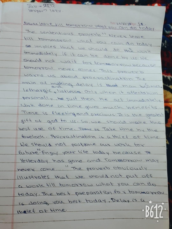 Famous essay ethics