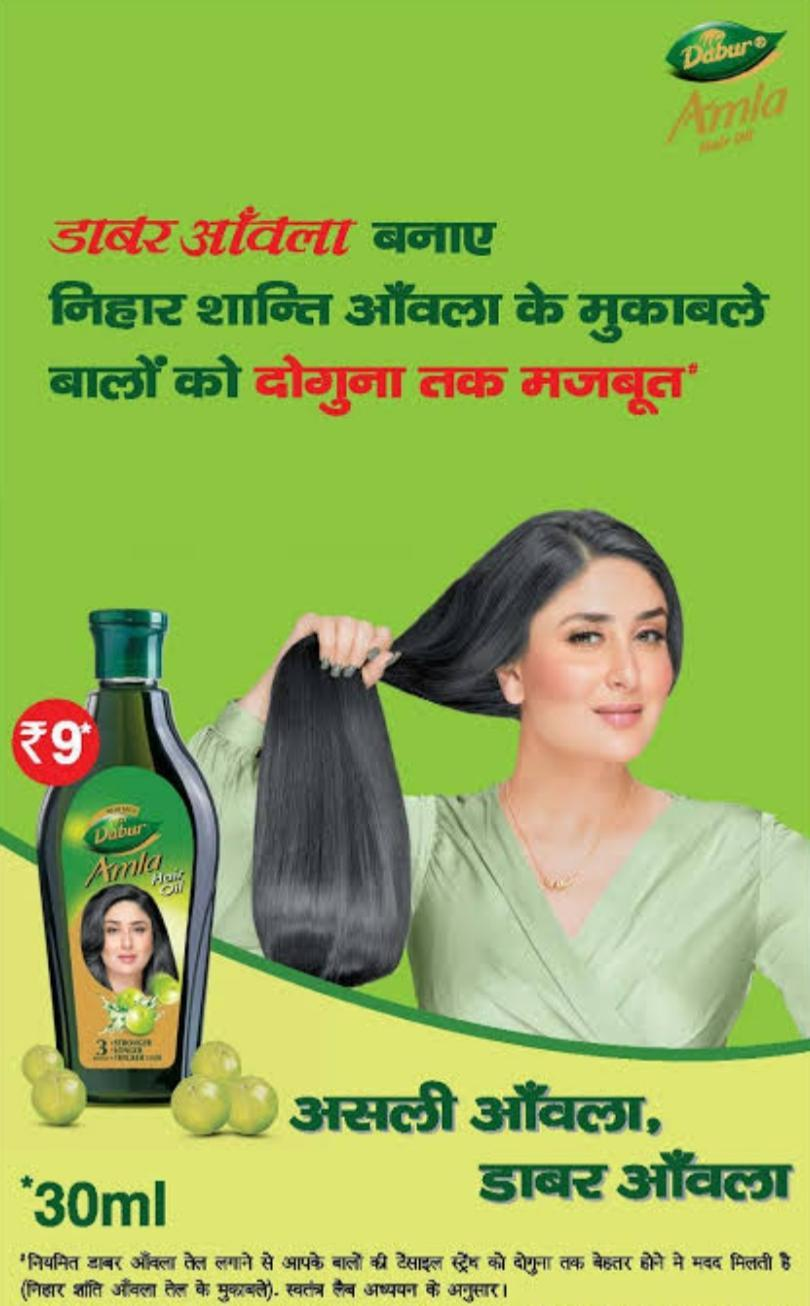 advertisment of dabar amla oil in hindi for project of class ten