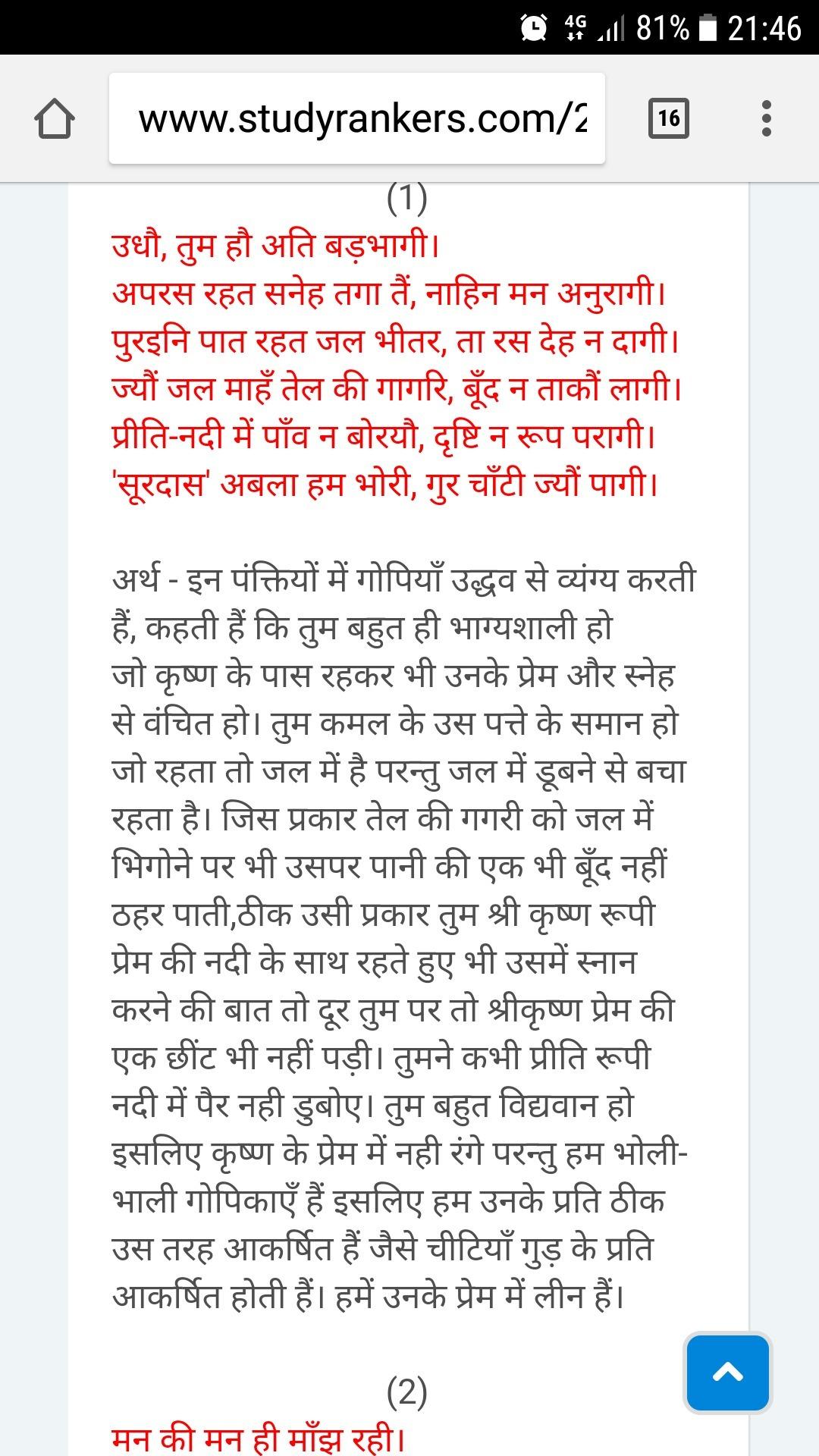 prata kaal ki sair in hindi Subah ki pehli kiran shayari, subahki kiran poem, subah ki shayri, sms kar loon, subah ki doosri kiran, subah ki pehli kiran, subah ki teesri kiran, subha ki kiran boli, subha se bhi pyara.