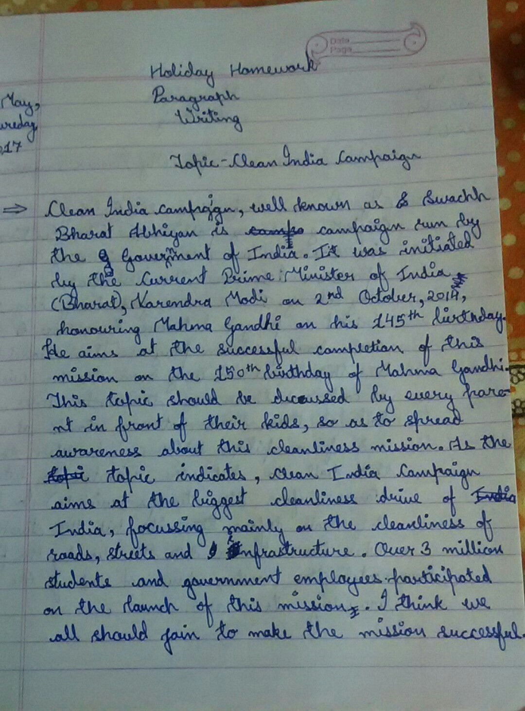 Swachh vidyalaya essay in english