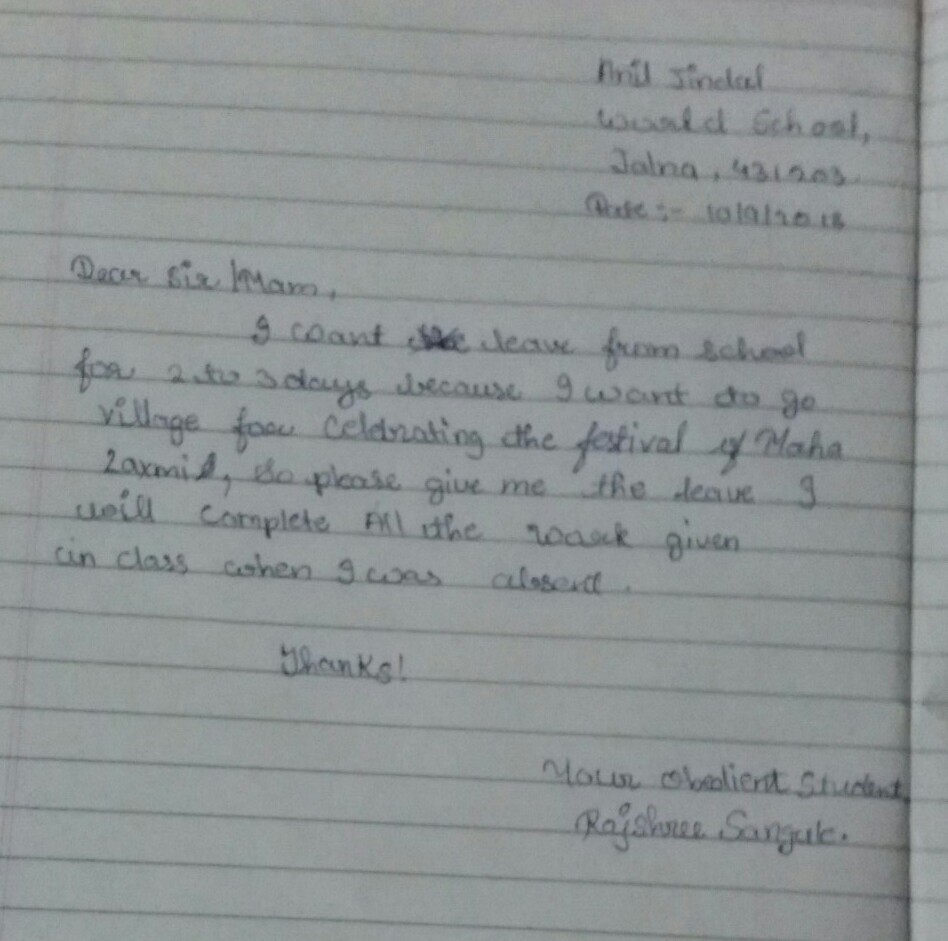 school leave letter for going to village - Brainly in