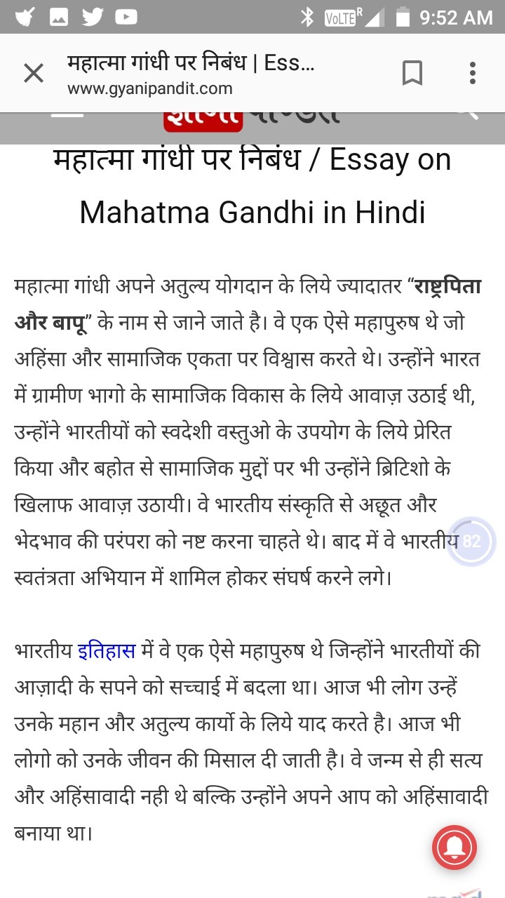 essay on mahatma gandhi in hindi on in  jpg