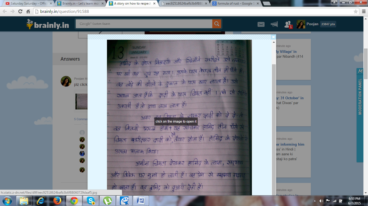 any moral story in hindi for two pages - Brainly in