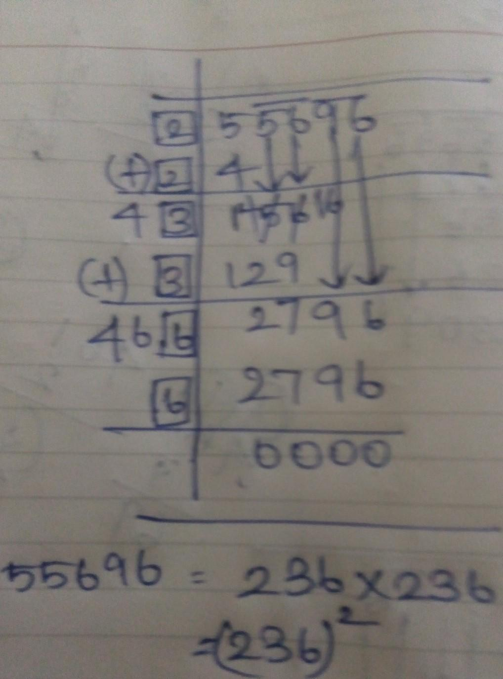 find the square root of 7056 by division method - Brainly.in