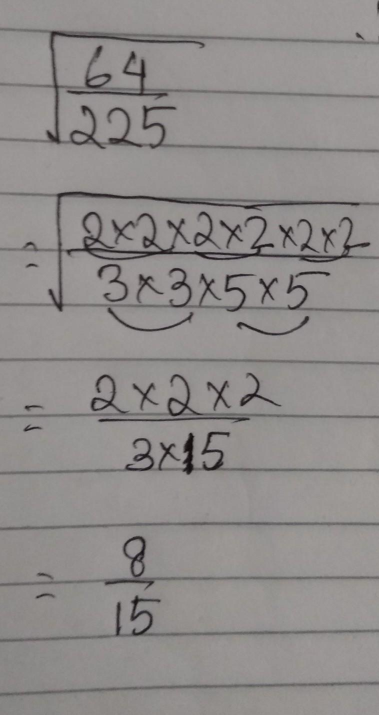 What Is The Square Root Of 64 225 Brainly In The square root of a number is the value that can be multiplied by itself to equal the original number. the square root of 64 225 brainly