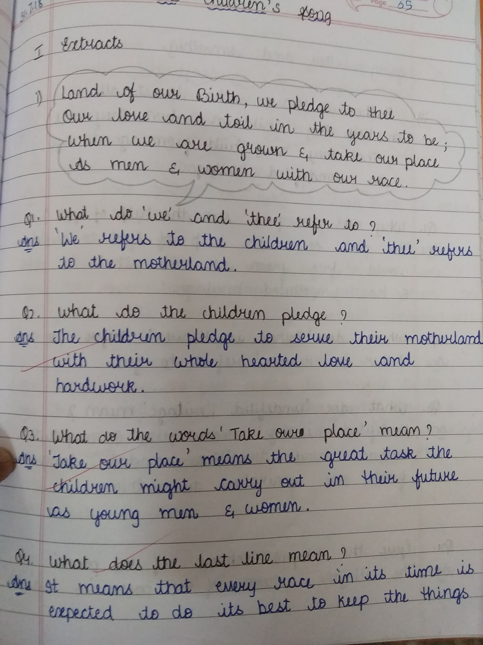extracts of chapter 7 the children song of class 8 DAV