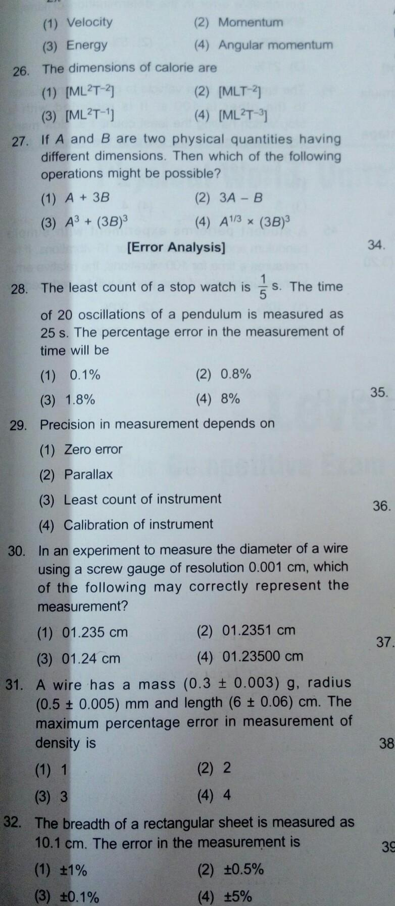 give some toughest question of error ?class -11 - Brainly in