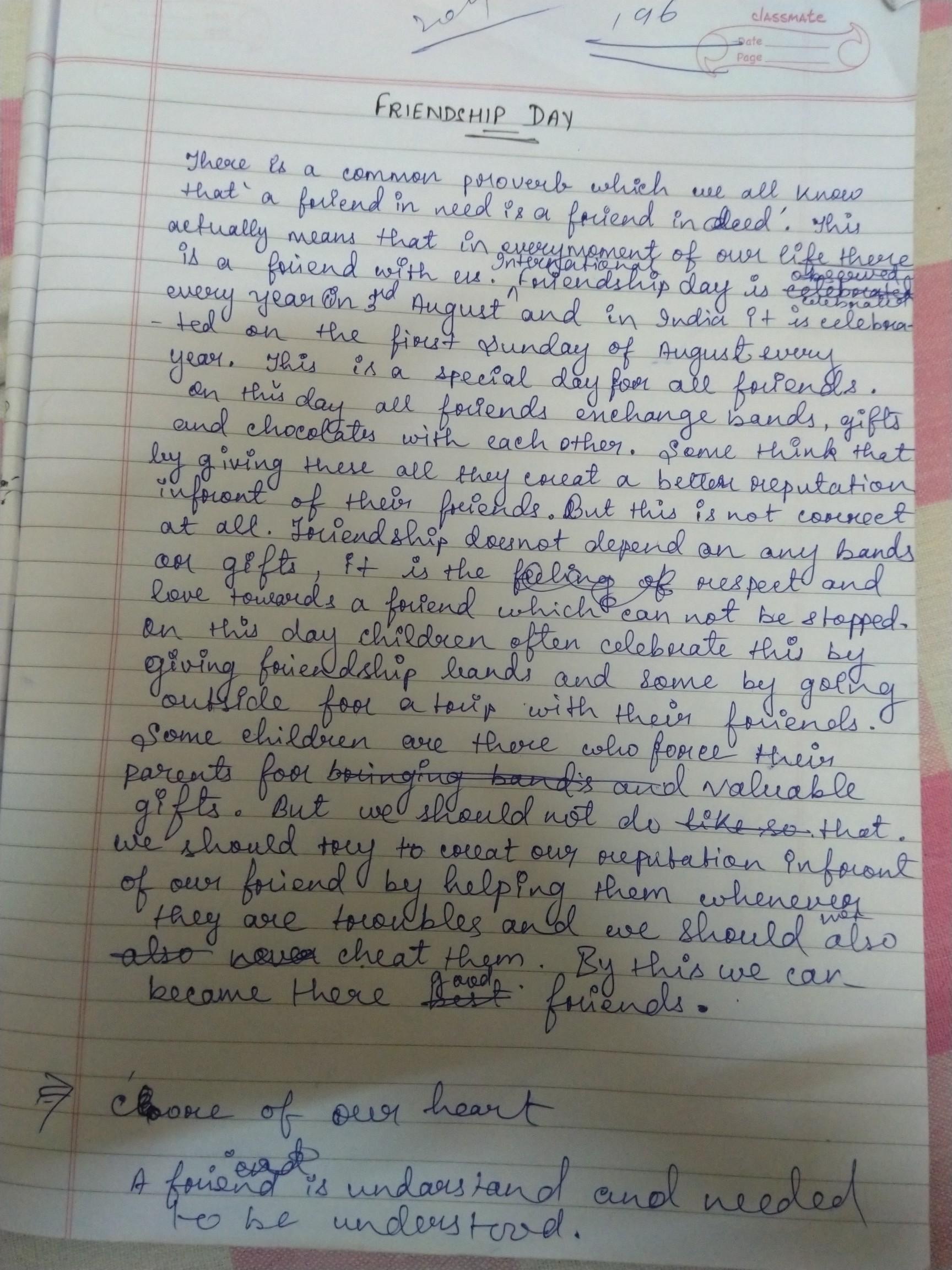 Role model of a teacher essay
