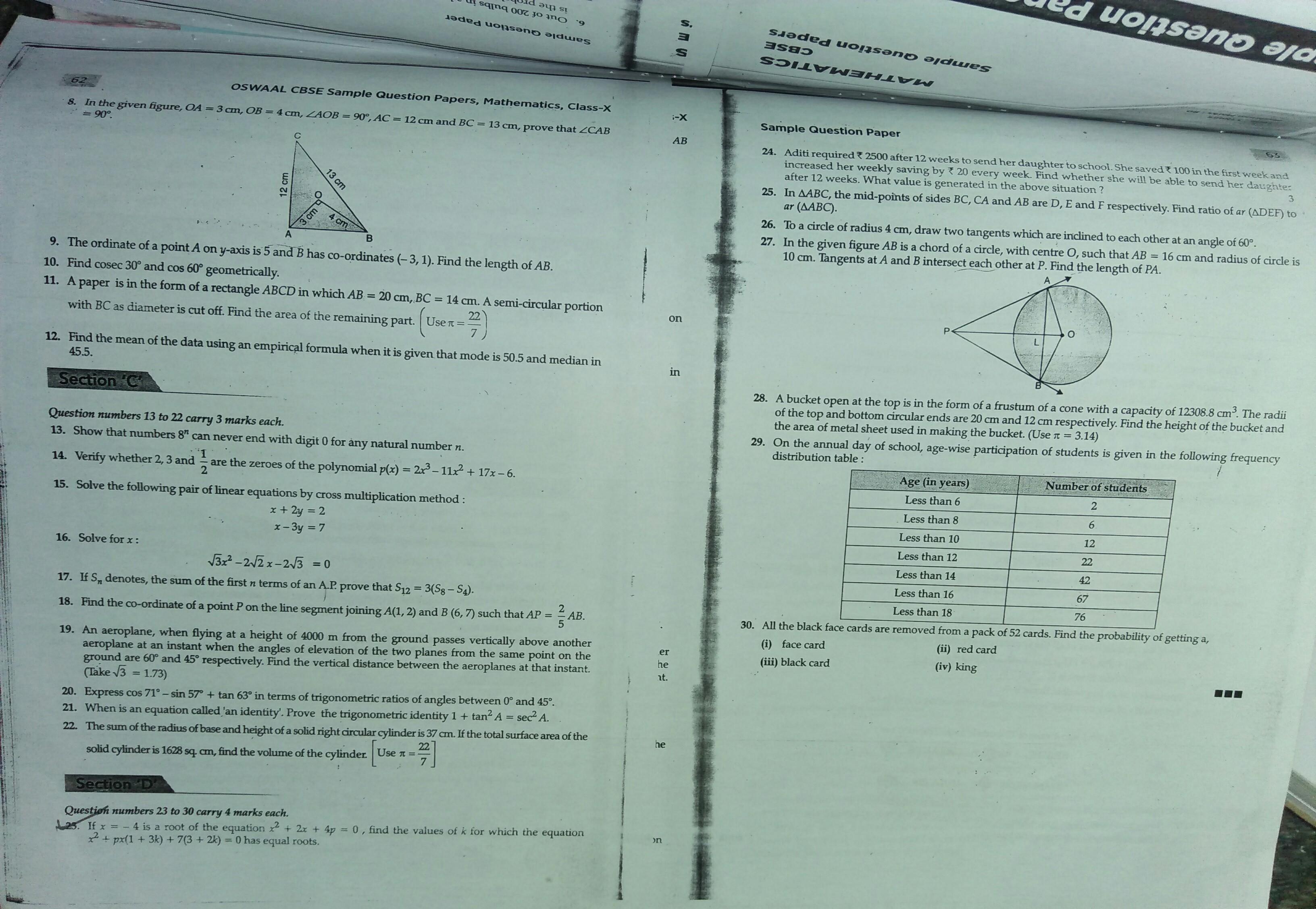 Arihant Sample Papers Class 10 Pdf