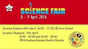Prepare An Invitation Card For Science Exhibition At