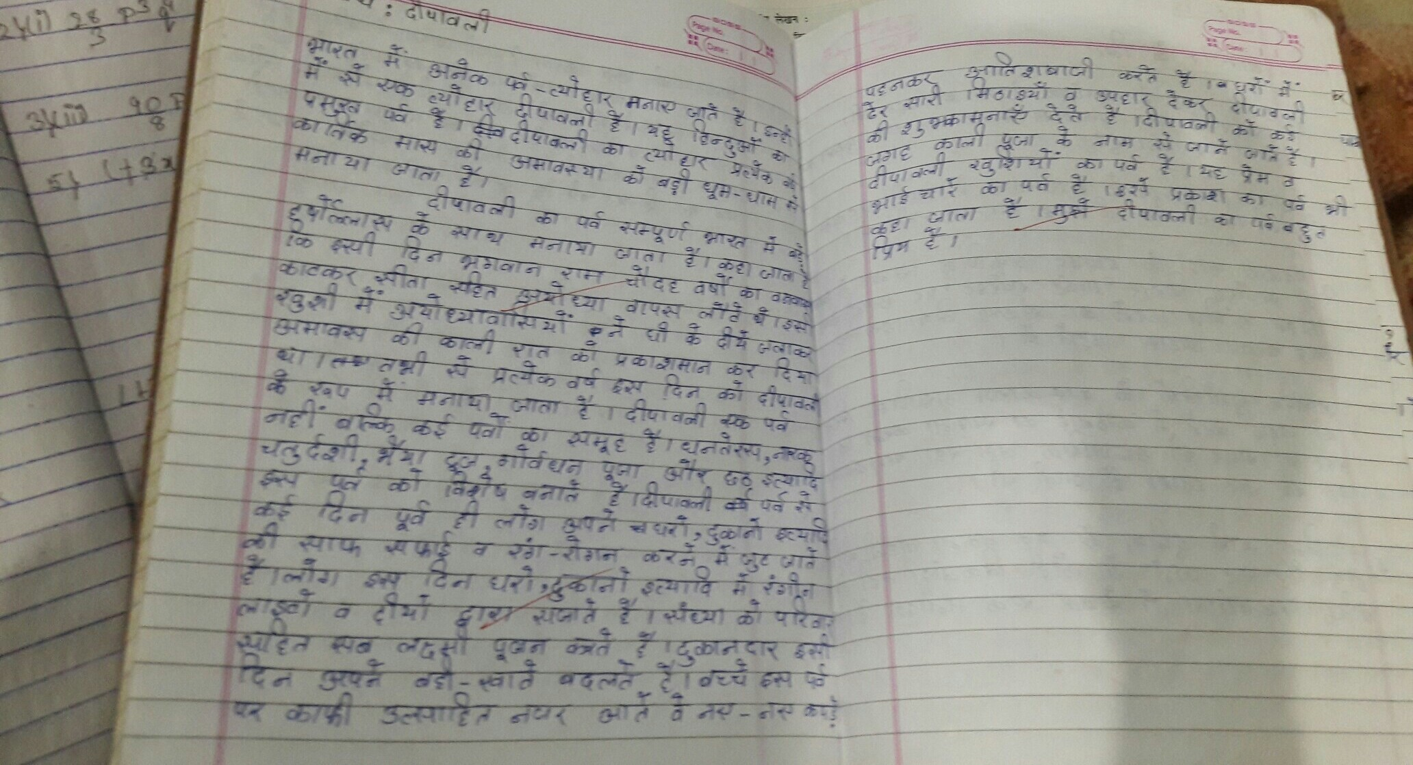 Diwali essay in hindi 100 words - Brainly in