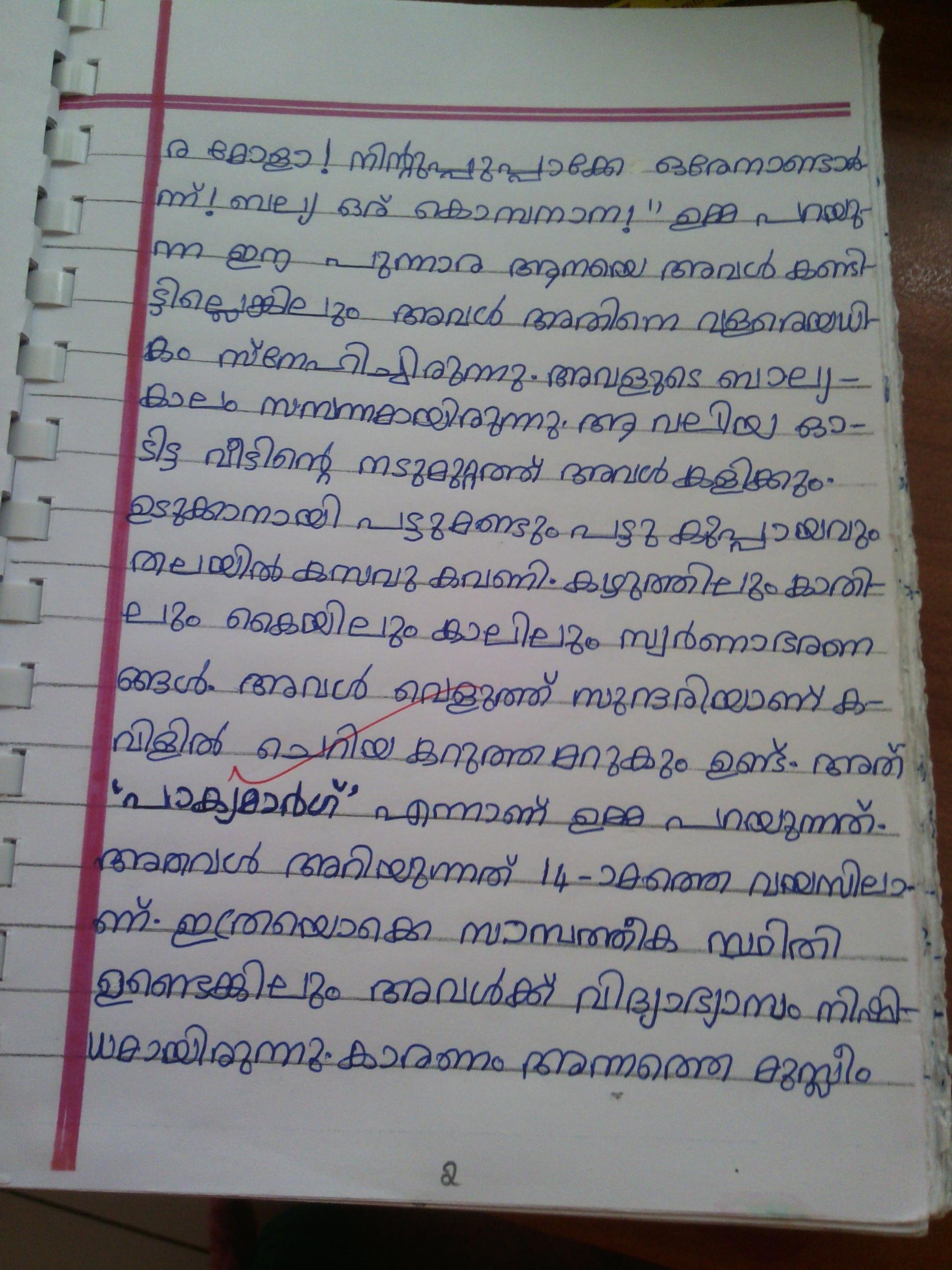 Vaikom Muhammad Basheer Short Stories In Malayalam Pdf