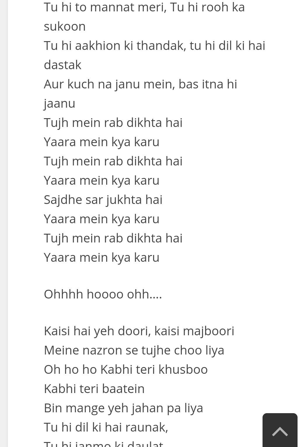 tujhme rab dikhta hai song download