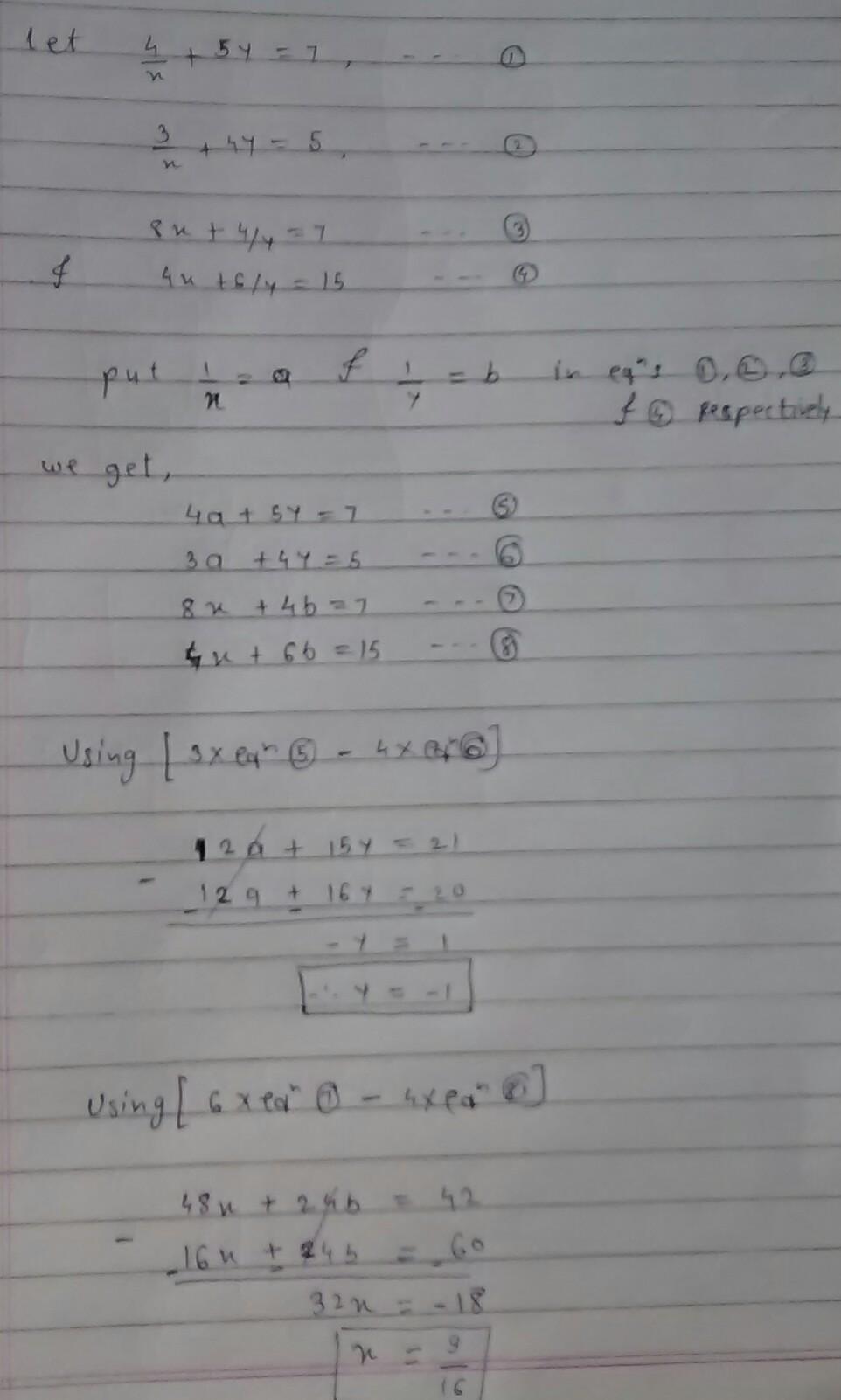 Solve For X And Y 4x5y7 3x4y58x4y74x6y15 Brainlyin