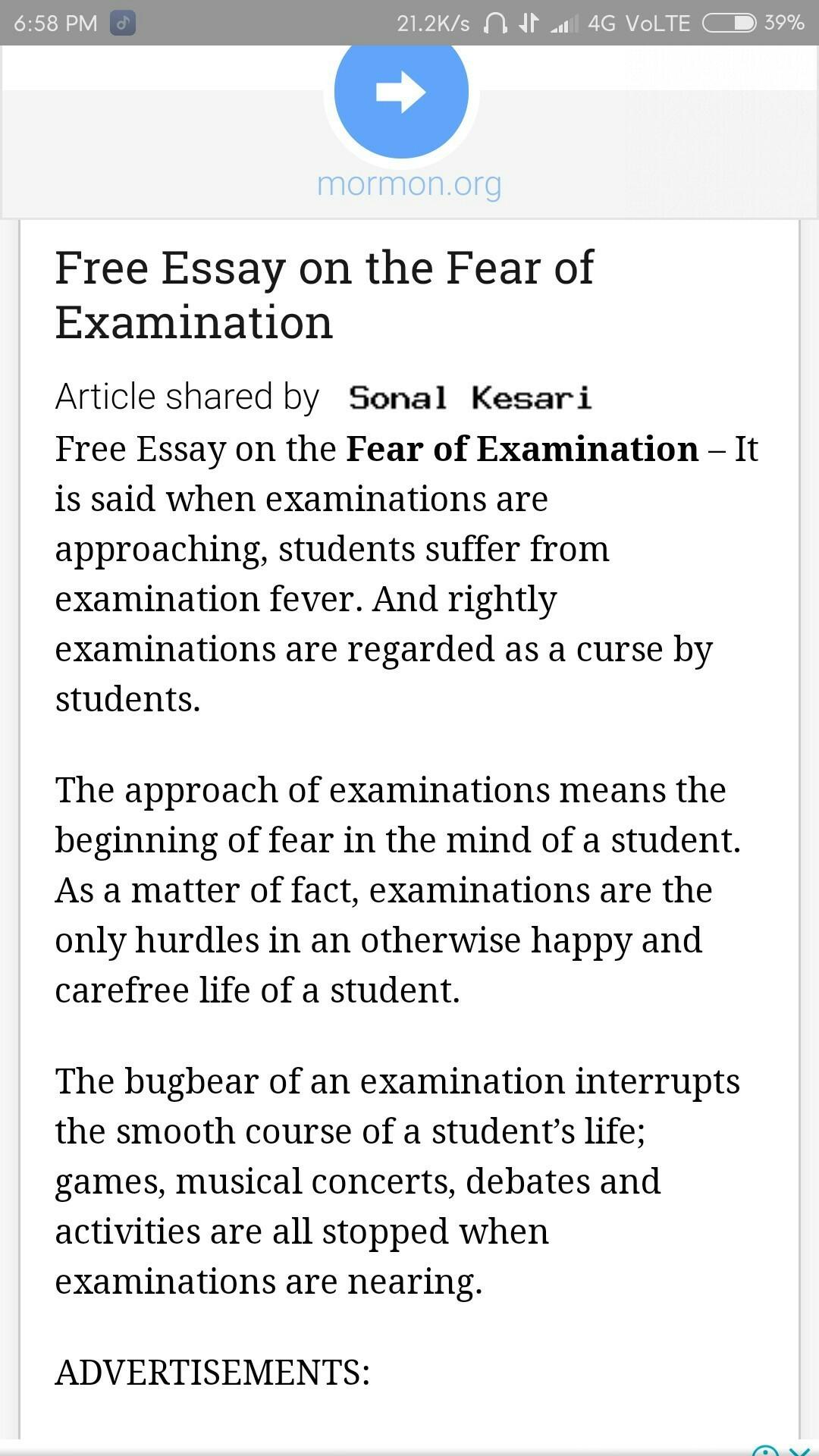Fear Of Exam Essay In Hindi  Brainlyin Download Jpg