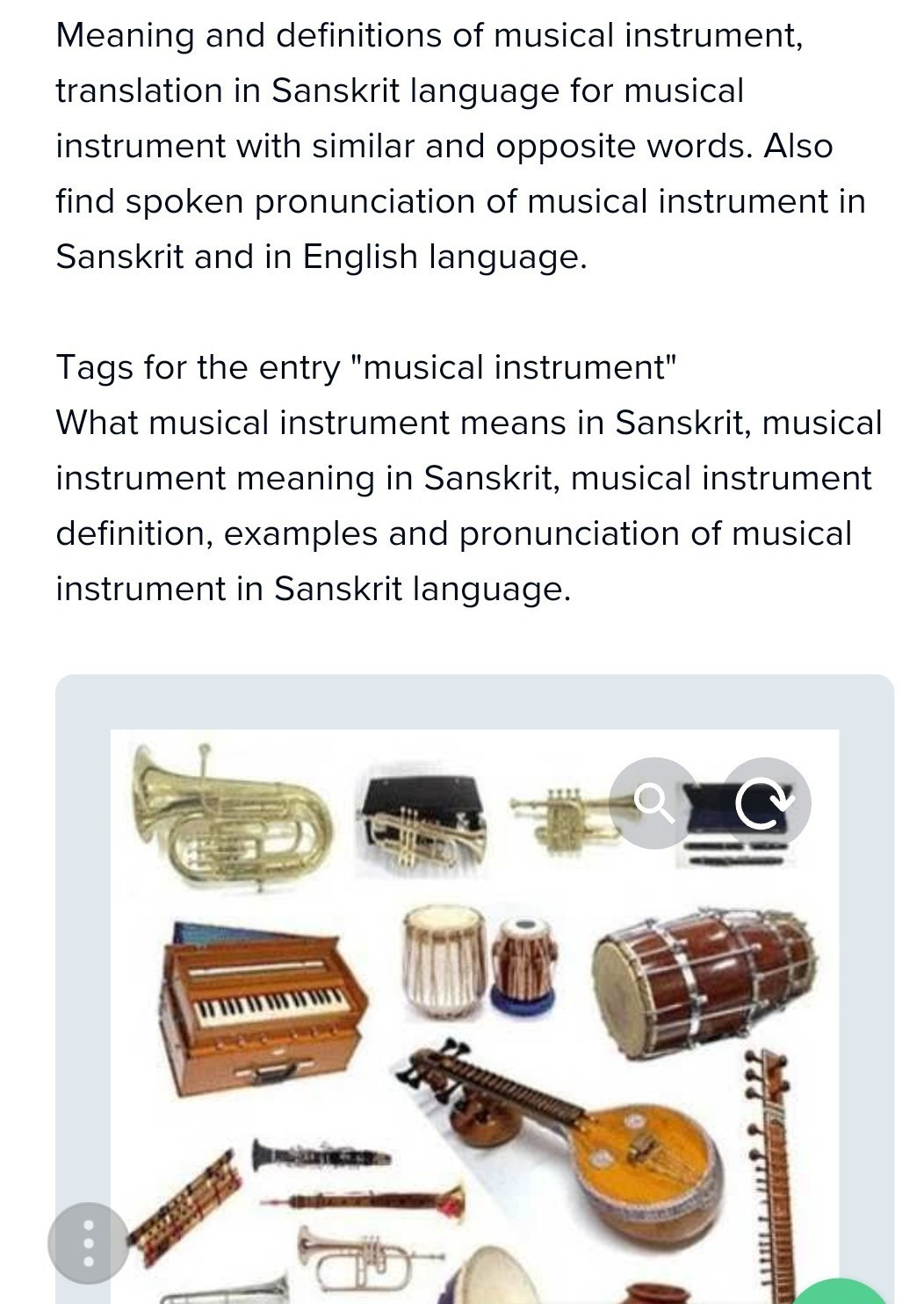 Name Of Musical Instrument In Sanskrit Language With Photos Brainly In