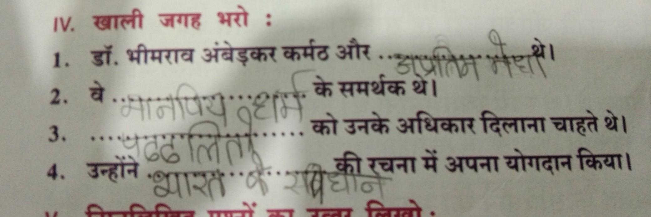 translate in English or Tamil guys plz plz plz plz pz - Brainly in