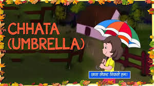 umbrella advertisment poster in hindi - Brainly in