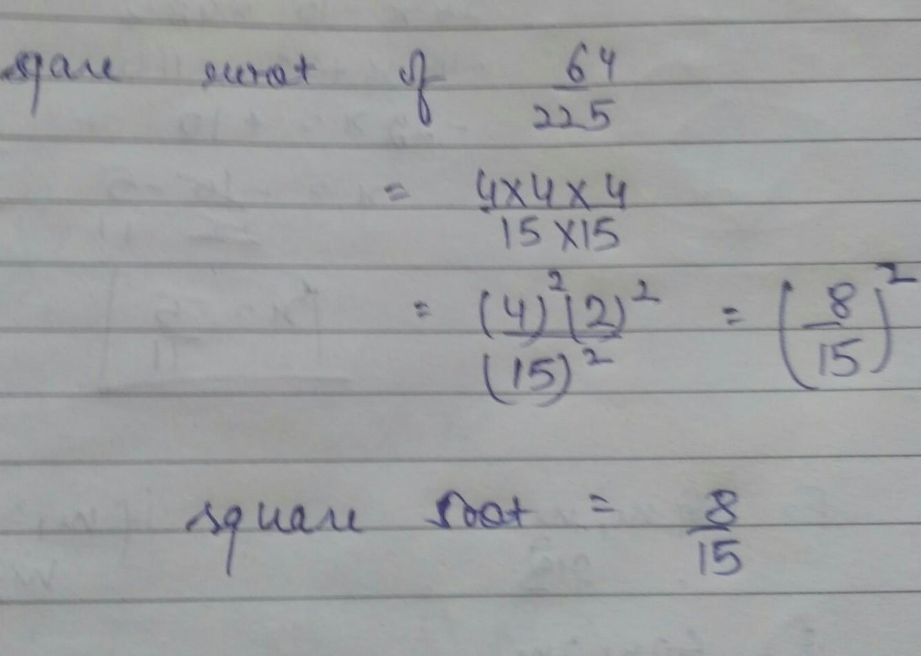 What's The Square Root Of 225 – √225 = 15, as 15 x 15 = 225.