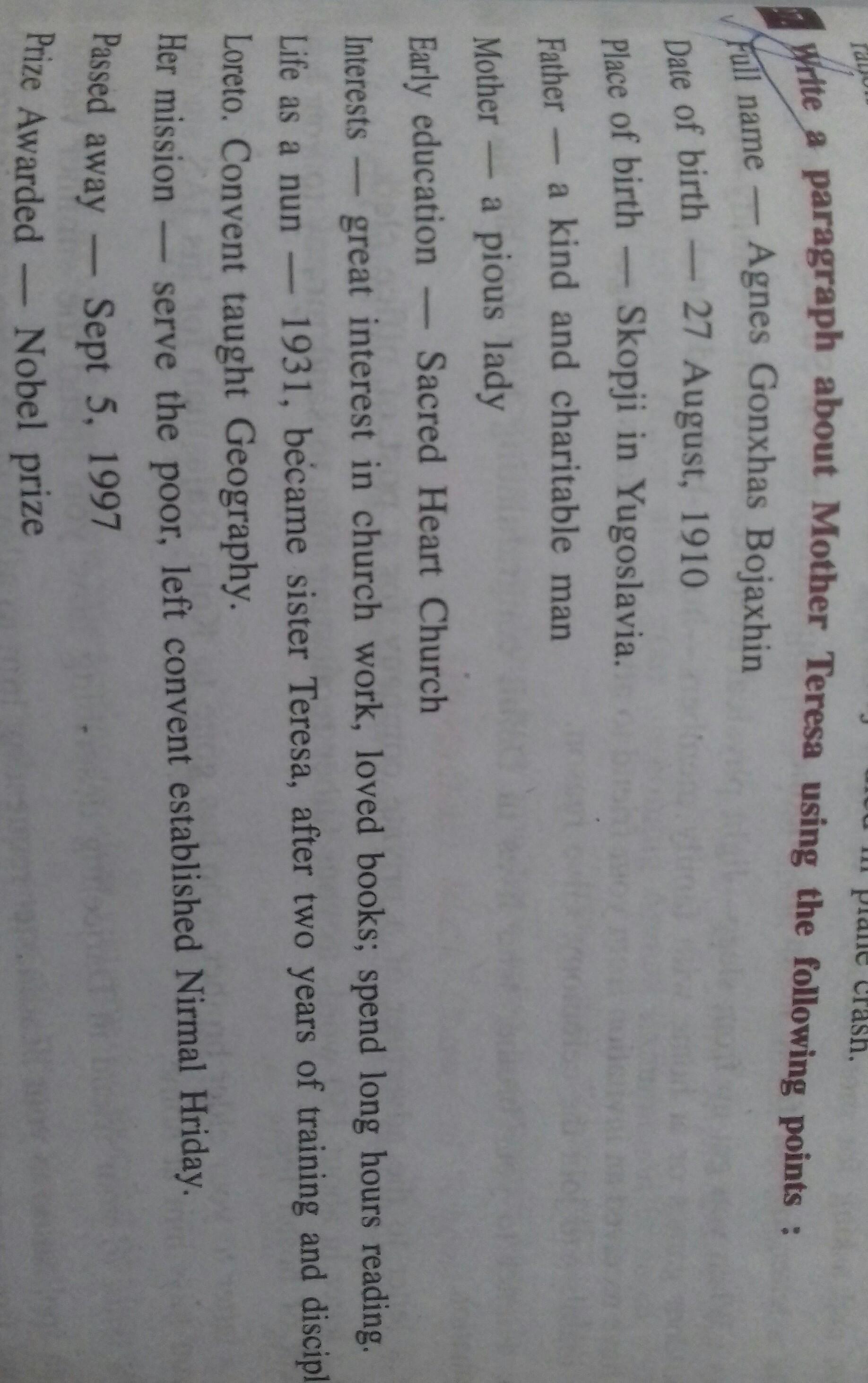 a short paragraph on mother teresa
