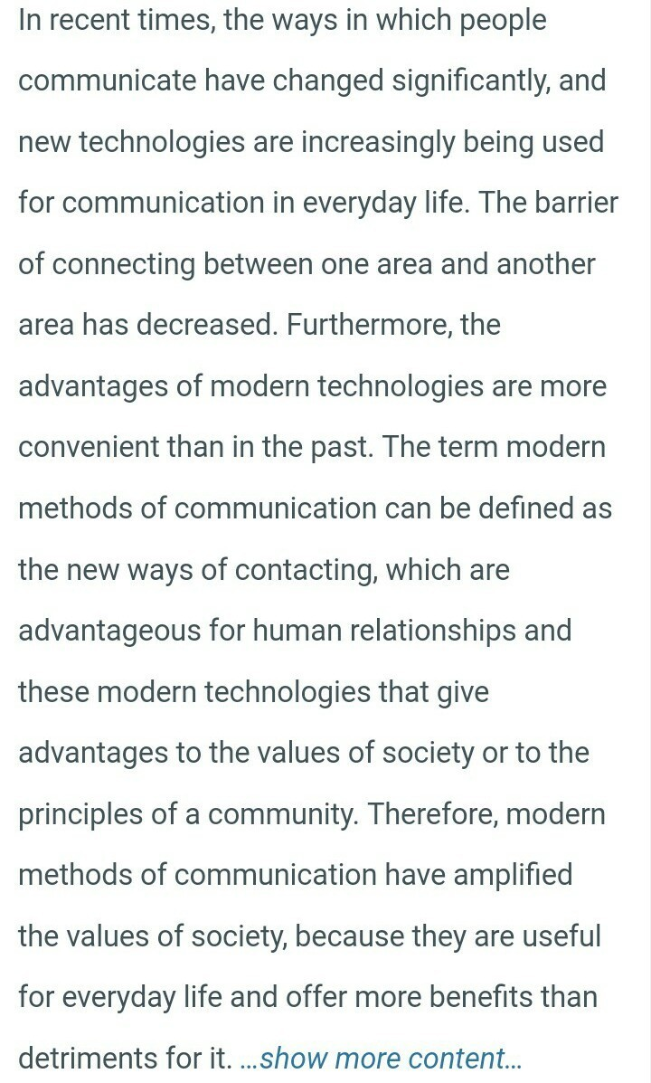 short essay on means of communication
