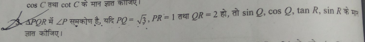 class 10 maths solution in hindi - Brainly in