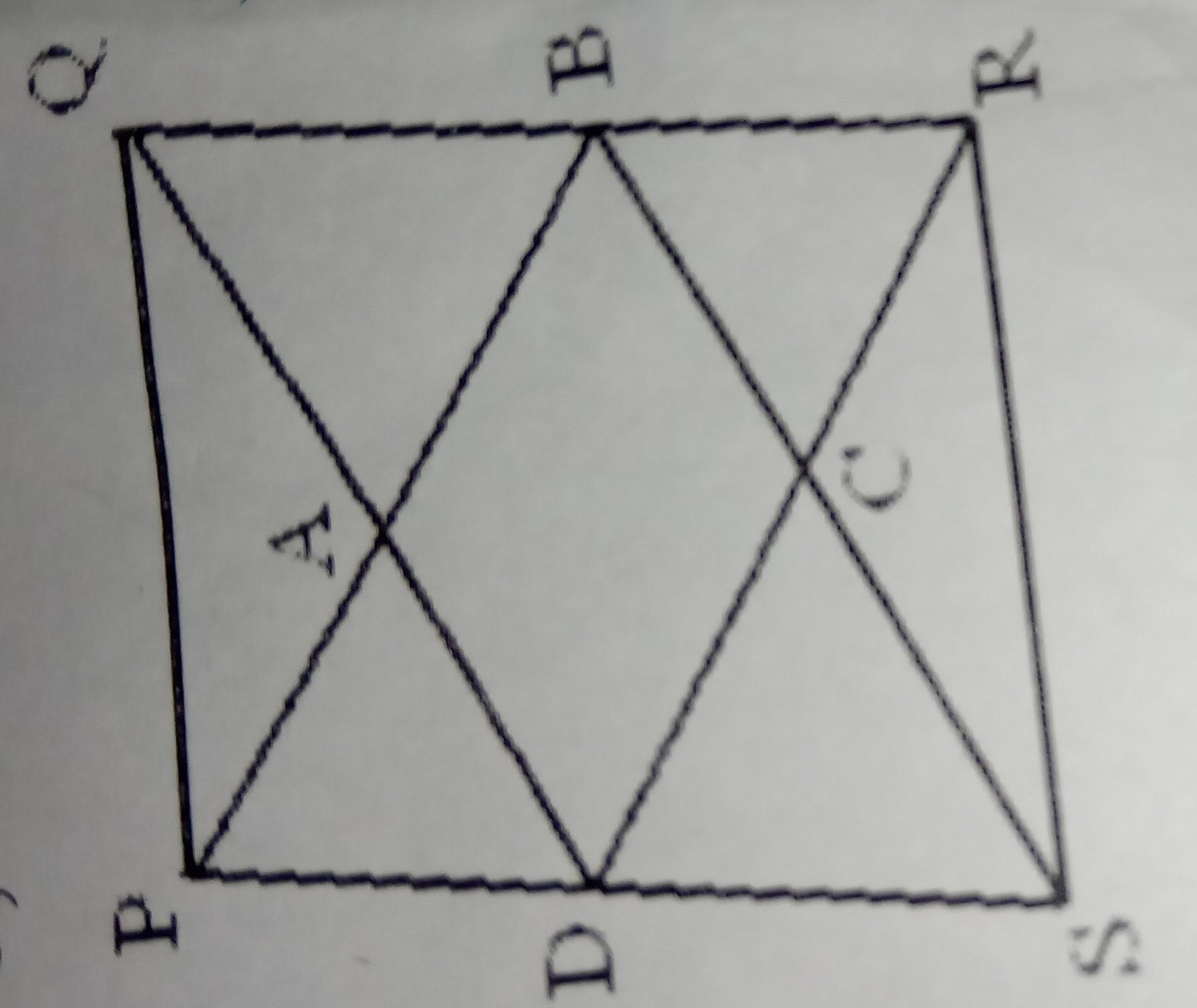 Pqrs is a convex quadrilateral prove that PQ + QR + Rs