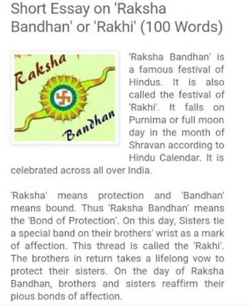 raksha bandhan essay in 100 words