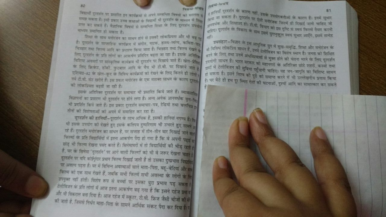 essay in hindi of internet se labh aur hani इंटरनेट (internet) करियर (career) बेबी केयर (baby care)  (essay in hindi) youtube channel related to 3hindicom.