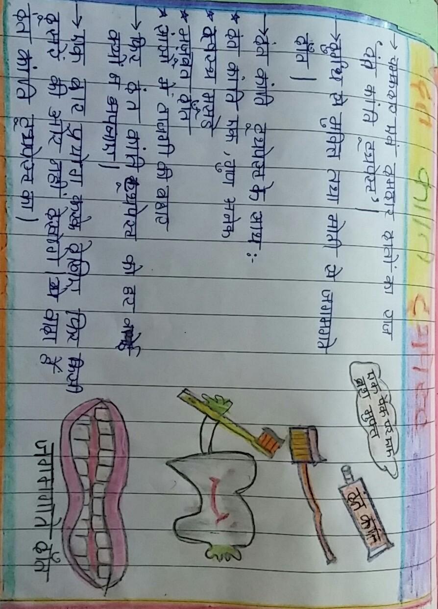 Draw a vigyapan n give for Koi 5 vigyapan in hindi