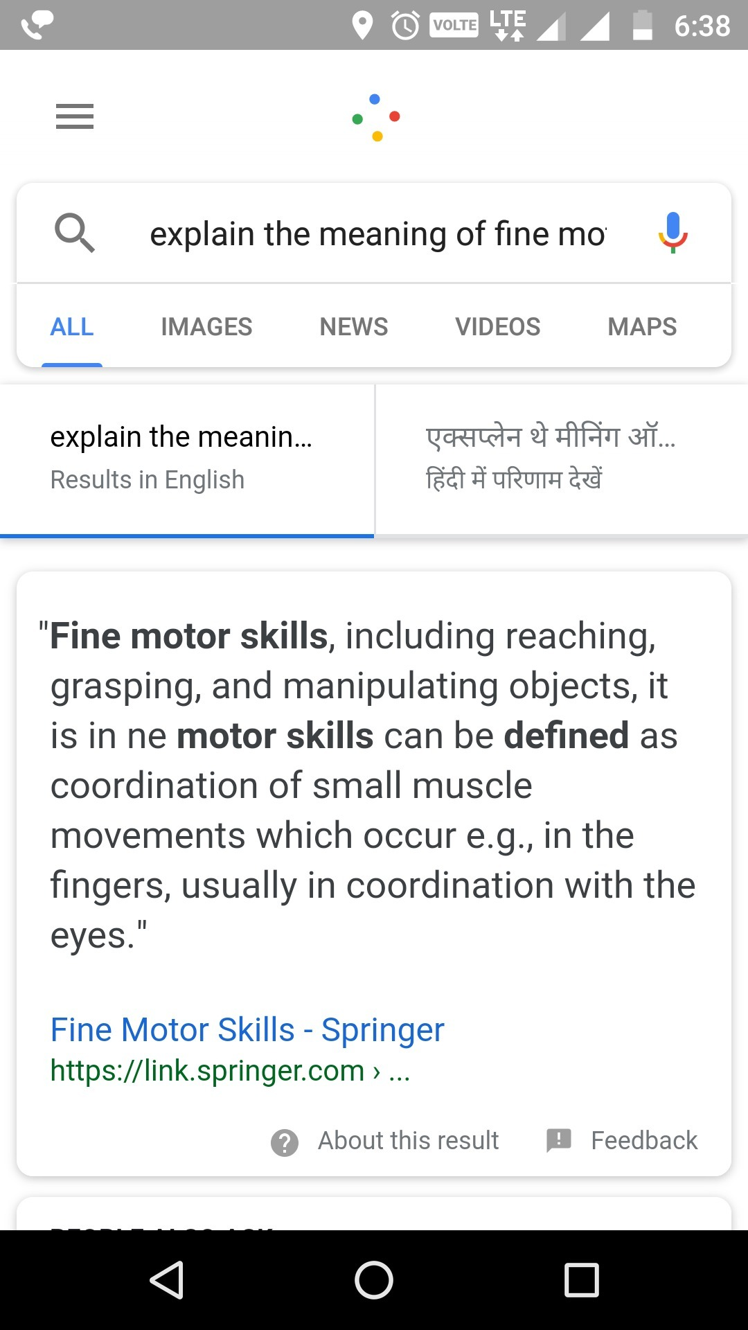Explain The Meaning Of Fine Motor Skills These Skills Can Be