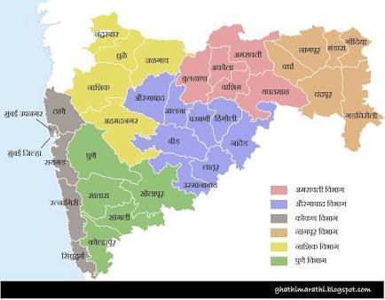 Maharashtra district map in marathi updated list word brainly download jpg gumiabroncs Gallery