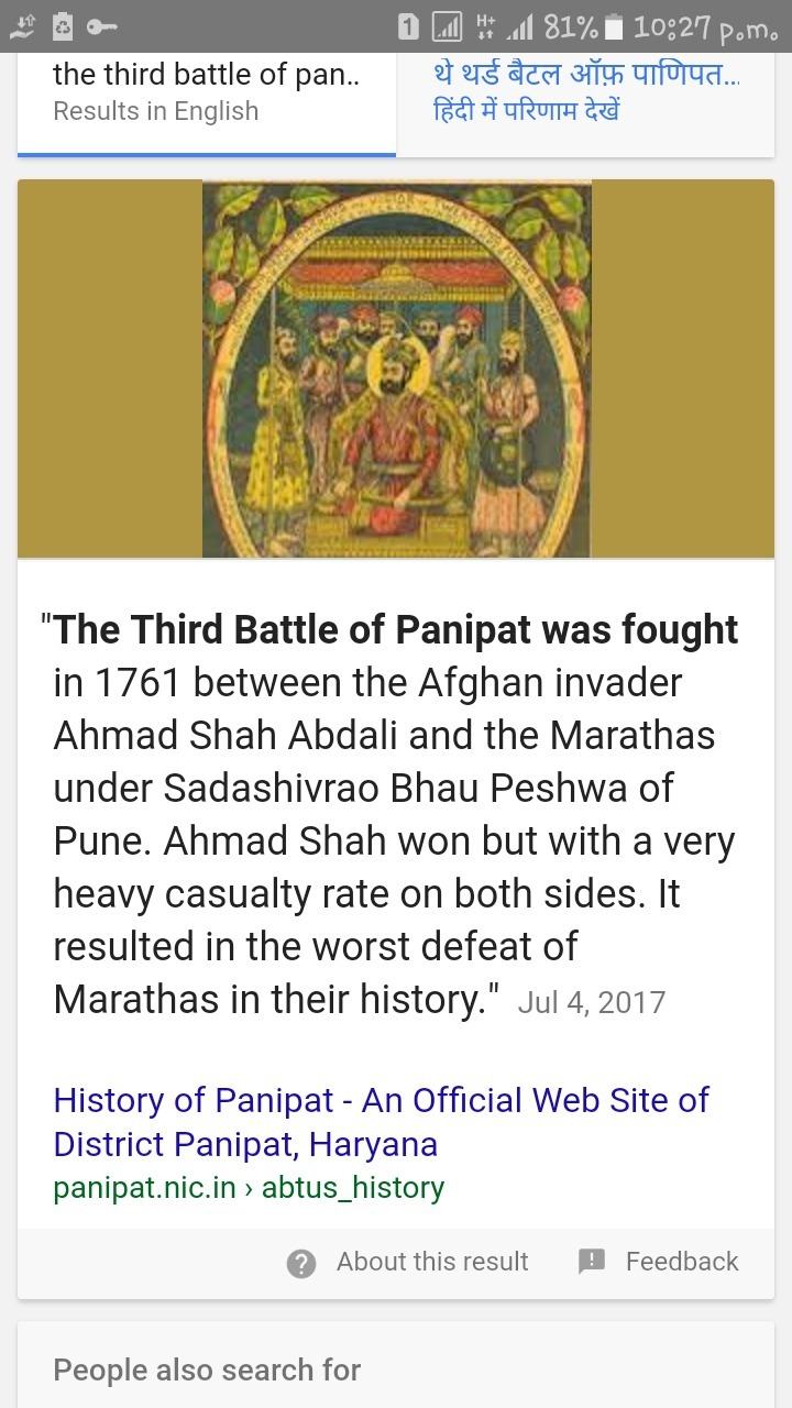 The Third Battle Of Panipat Fought Between Whom
