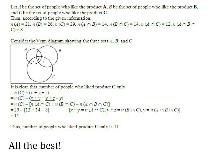 Explain Cartesian Product Operation In Relational Algebra