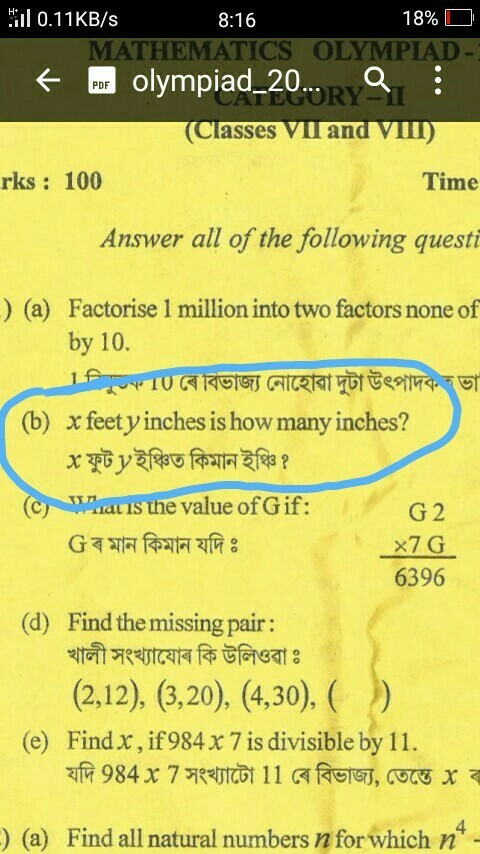 X Feet Y Inches Is How Many Inches