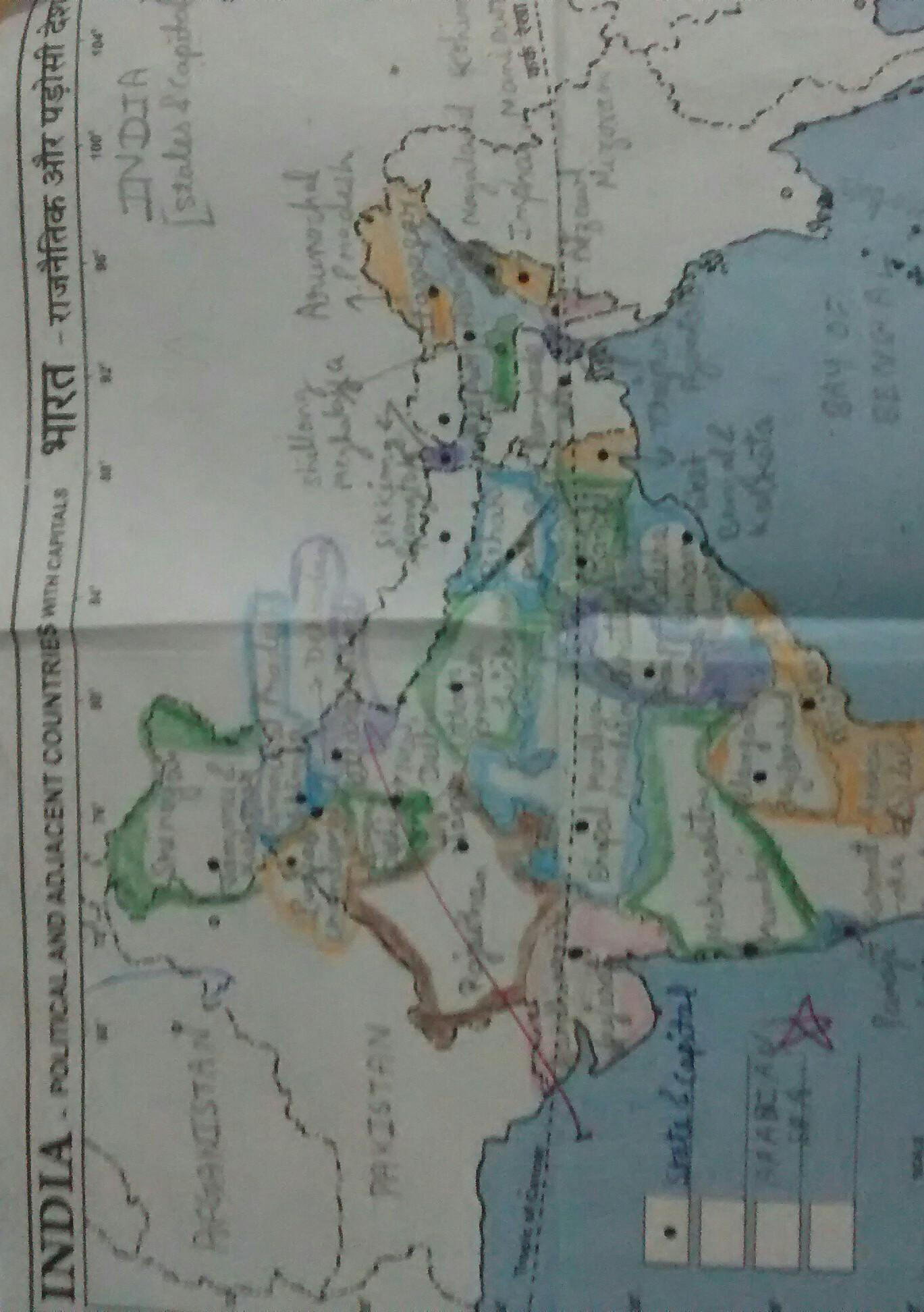 the given outline map of India.i) Most populous state of ... on i need an eraser, i need sunscreen, i need an umbrella, i need text, i need an essay, i need lunch, i need address, i need phone numbers, i need camera, i need water, i need an id, i need transportation, us postal code map, i need contacts, bank of america map, i need fire, i need history, i need hours, i need some money, i need directions,