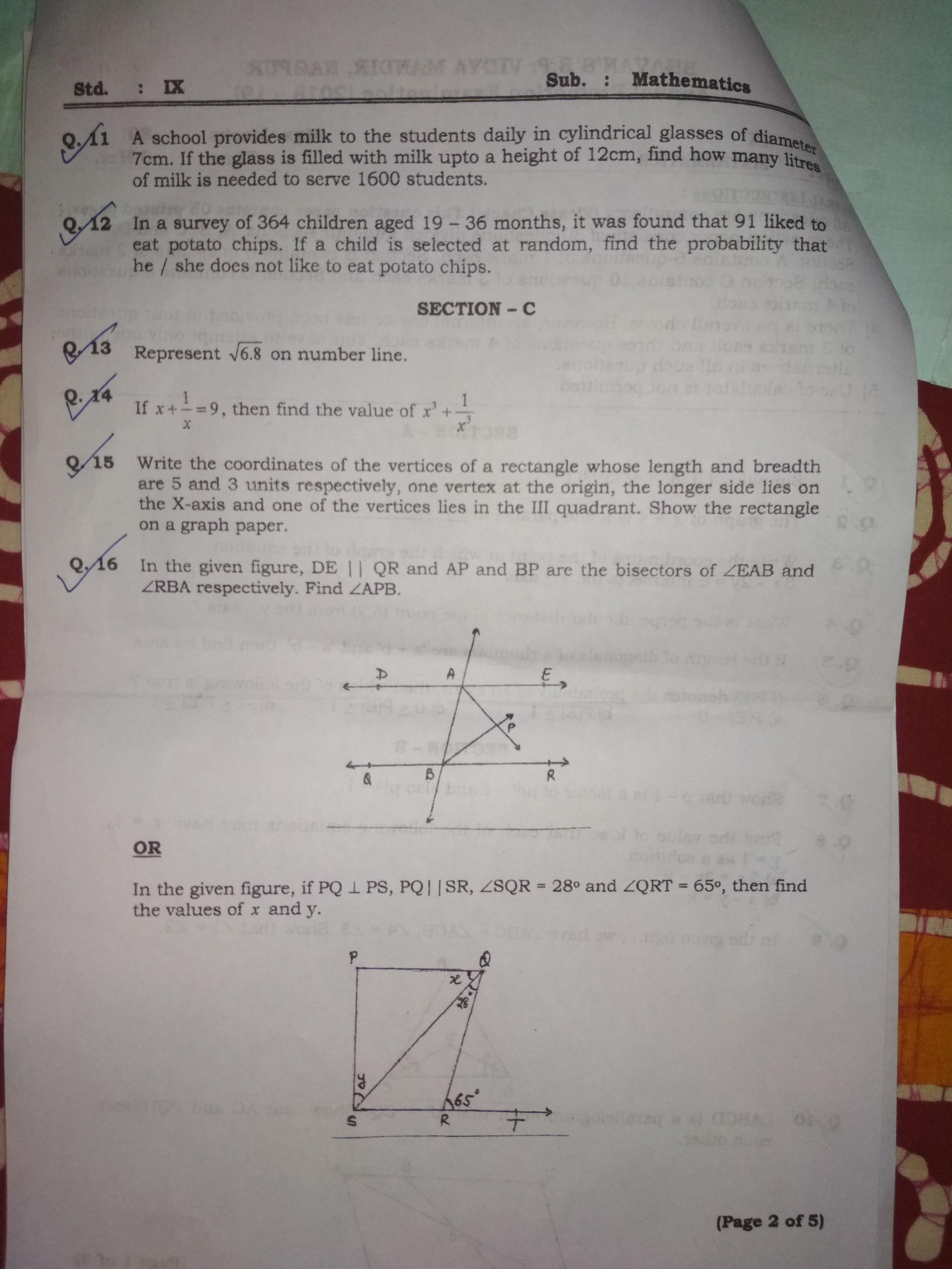 Solve this question paper maths for final exam  (NCERT CLASS