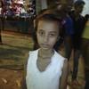 Avishkar