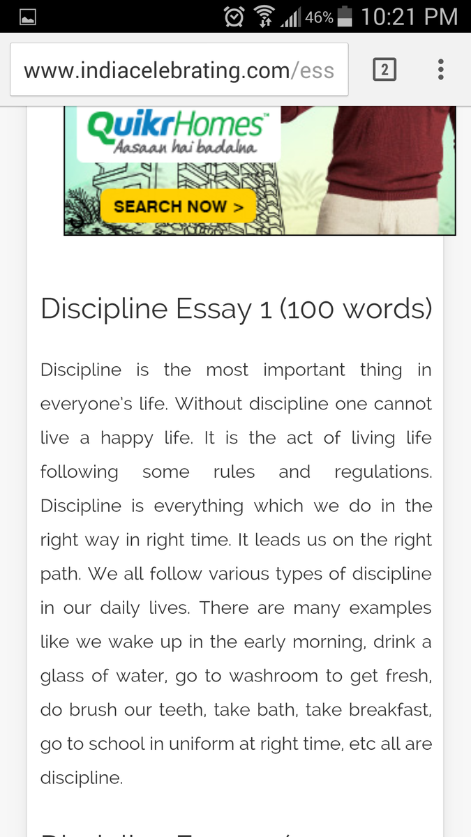 Essay on discipline in school