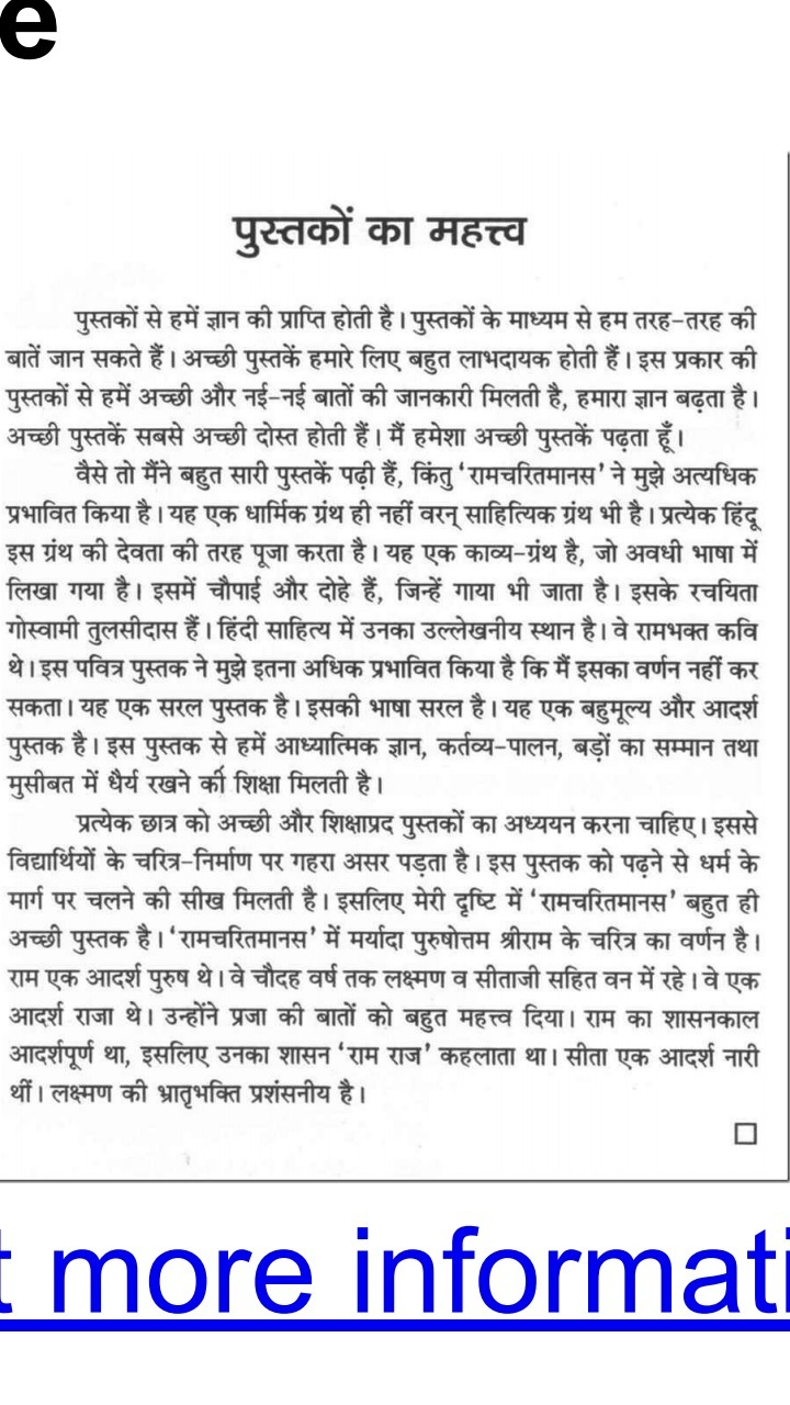 Essay On Importance Of Books In Hindi For Std   Brainlyin Download Jpg Thesis Statement Example For Essays also Help Writing Business Plans  Purchase A Literature Review