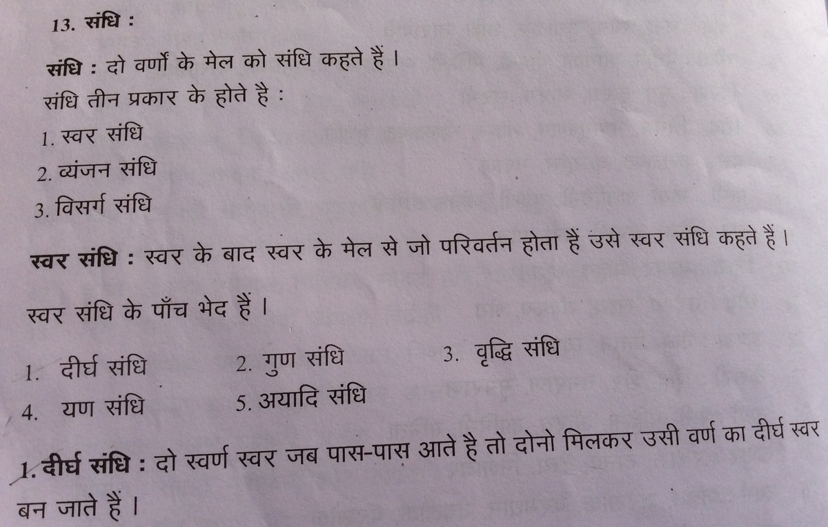 Please Explain The Following With Examples 1 Karak 2 Samaas 3