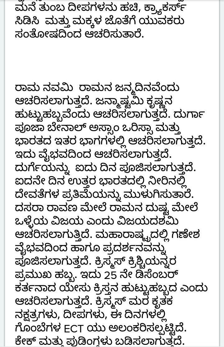 English Essay Question Examples  Example Essay English also Essay English Example Conclusion Of National Festival In Kannada  Brainlyin Essay About Good Health