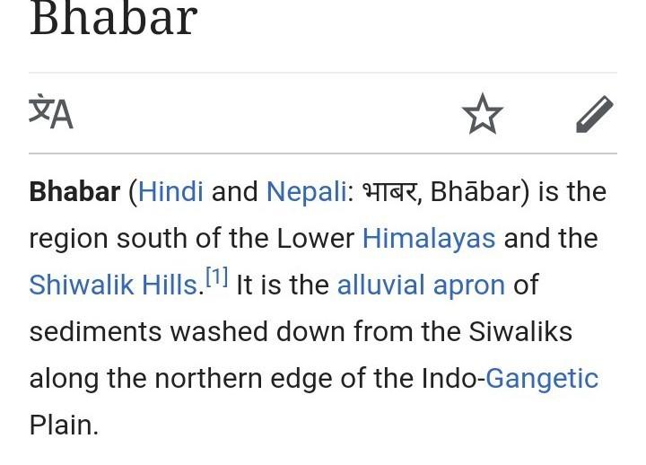 bhabar