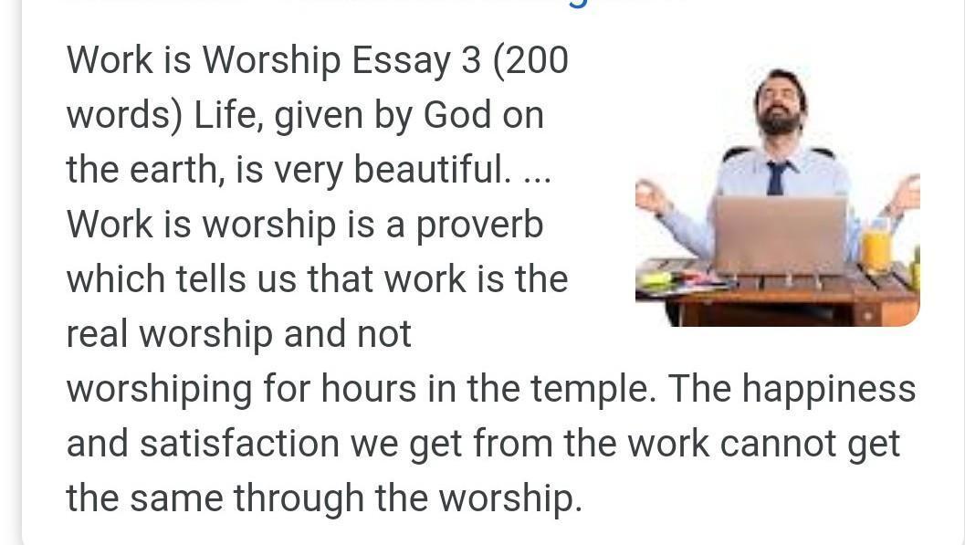 Essay work is worship