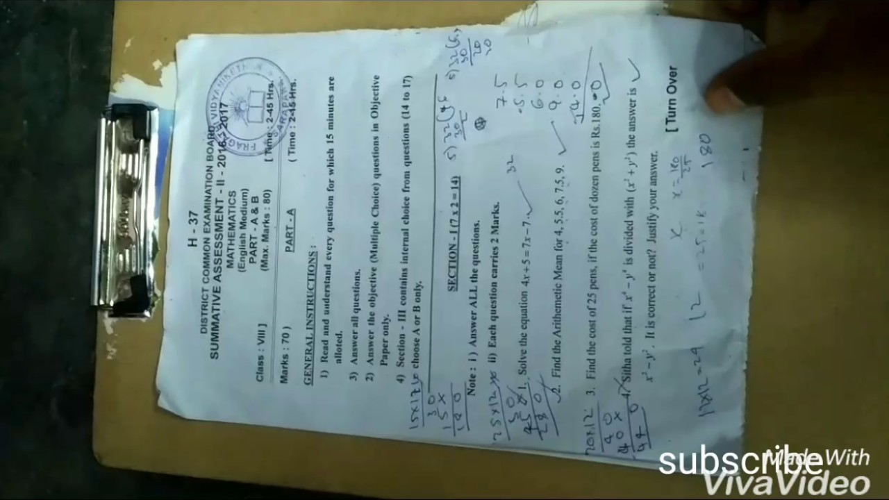 I want maths question paper 2017 2018 8th class - Brainly in