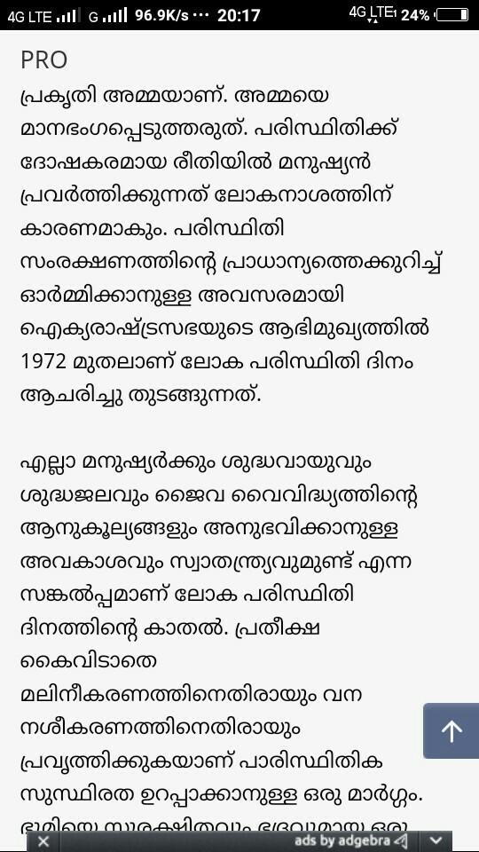 malayalam essay topic importance of saving the environment   brainlyin download jpg