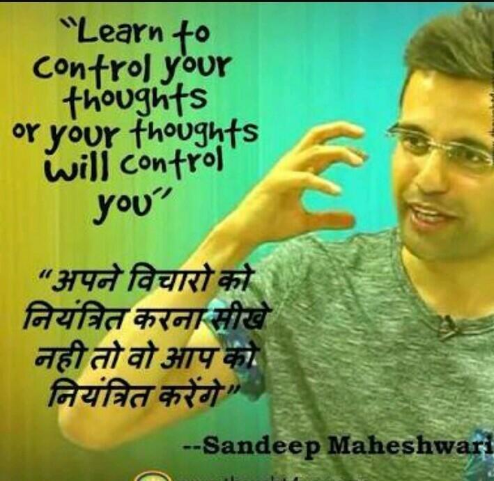 Thought Of The Day Sandeep Maheshwari English With Hindi Meaning