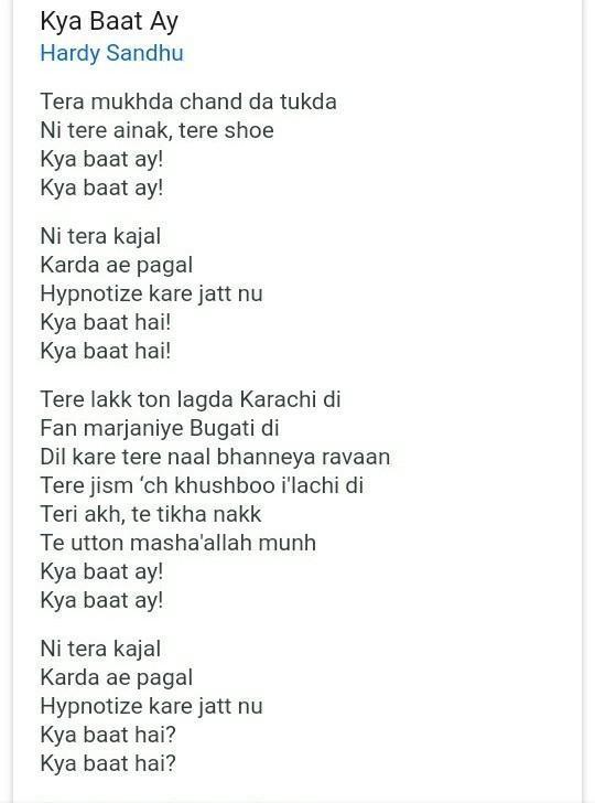 Nu Hai Lyrics | Asdela