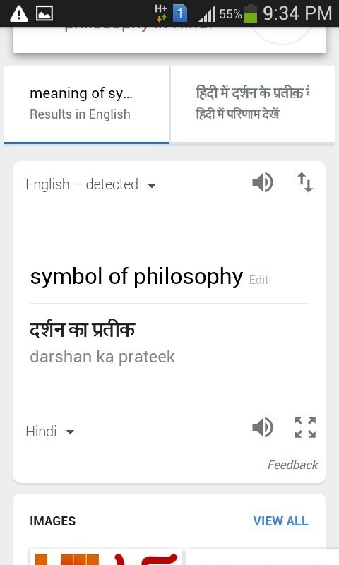 Meaning of symbol of psychology in hindi define - Brainly in